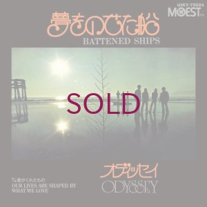 画像1: Odyssey - Battened Ships / Our Lives Are Shaped By What We Love