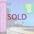Sammy & Jiro Inagaki & Soul Media - Woman, Robinson Crusoe