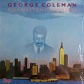 George Coleman - Manhattan Panorama