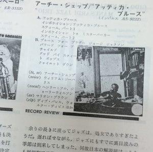 画像3: 『jazz』誌 - 15号