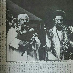 画像2: 『jazz』誌 - 1974年10月号