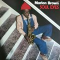 Marion Brown - Soul Eyes