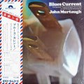 John Murtaugh - Blues Current