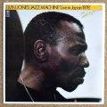 Elvin Jones Jazz Machine - Live In Japan 1978