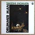 Takeshi Inomata - Drummer Man