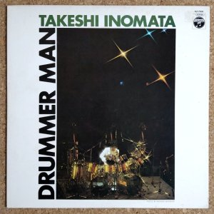 画像1: Takeshi Inomata - Drummer Man
