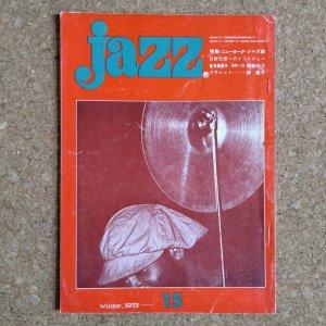 画像1: 『jazz』誌 - 15号