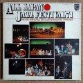 V.A. - All Japan Jazz Festival '71