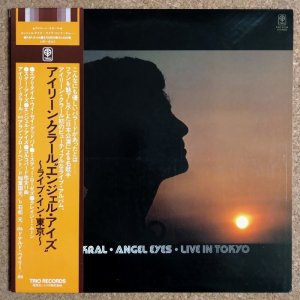 画像1: Irene Kral - Angel Eyes / Live In Tokyo