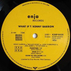 画像2: Kenny Barron - What If?