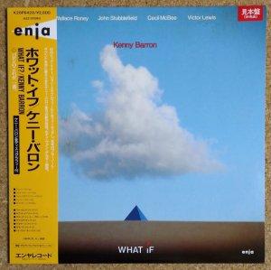 画像1: Kenny Barron - What If?